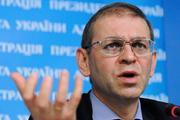 В Верховной раде опровергли разрыв дипотношений Украины с Россией