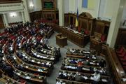 Украинский депутат подтвердил существование поправки о разрыве дипотношений с РФ