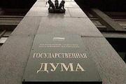 В Госдуме прокомментировали условия Порошенко по покупке российского газа