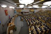Госдума: США присвоили себе успех в переговорном процессе КНДР и Южной Кореи