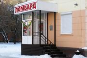 """Ломбарды теперь будут выдавать россиянам микрокредиты """"до зарплаты"""""""