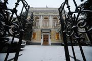 ЦБ лишил лицензии очередной московский банк
