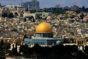 СМИ узнали, когда американское посольство будет перенесено в Иерусалим