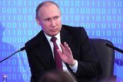 Владимир Путин назвал причины для использования ядерного оружия
