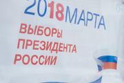 На выборах президента России проголосует 102-летняя французская баронесса