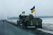 Раскрыт «безумный план» Киева по нападению на ДНР и ЛНР
