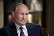 "Журналистка NBC: у Путина ""что-то есть"" на Трампа"