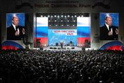 Путин прибыл на митинг-концерт в Севастополе