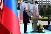 Путин прокомментировал результаты экспертизы вещества, которым отравлен Скрипаль