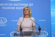 МИД России: ОЗХО подтвердила полное уничтожение химоружия в Сирии