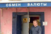 Экономист допустил запрет доллара в России в ответ на санкции США