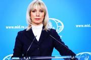 МИД РФ обвинил Вашингтон в рейдерском захвате