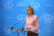 Захарова припомнила Хейли госдолг США