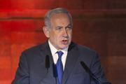 Израиль нашел документы, подтверждающие создание Ираном ядерного оружия