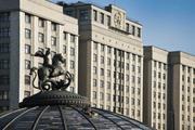 Думские фракции готовы выступить против назначения  Медведева премьером