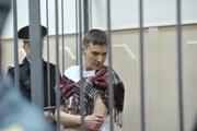 На Украине считают, что оружие Савченко передали российские военные