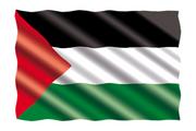 Палестина отозвала своего посла из Вашингтона