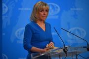 МИД: ситуацию со Скрипалями воспринимают как похищение россиян властями Британии