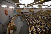 В Госдуму внесены поправки к Конституции о сроках полномочий президента РФ