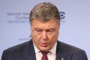 """Порошенко принял """"окончательное и бесповоротное"""" решение о будущем Украины"""