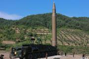 В КНДР на церемонию закрытия ядерного полигона приехали иностранные журналисты
