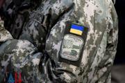 Басурин: силы ДНР сорвали попытку ВСУ занять Горловку