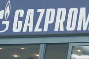 """Голландские активы """"Газпрома"""" арестованы с целью выплат """"Нафтогазу"""""""