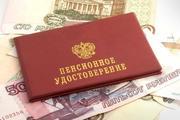 Пенсионная революция будет стоить каждому 1 млн руб.