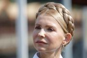 Тимошенко объявила об участии в президентских выборах в 2019 году