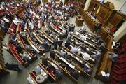 На Украине признали неизбежность войны с Россией