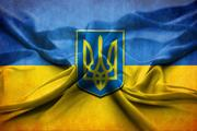 Украина ответила на высказывания британских СМИ о лозунге «Слава Украине»