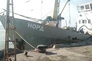 """Члены экипажа судна """"Норд"""" могут покинуть Украину, заявили в ГПУ"""