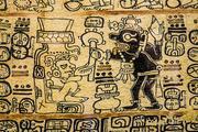 Уникальные рисунки майя обнаружены на полуострове Юкатан