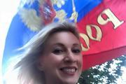 Мария Захарова прокомментировала воспитательные меры США