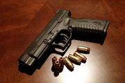 У прибывшей на территорию Крыма гражданки Украины изъяли оружие