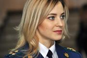 Наталья Поклонская пока не готова рассказывать о прошедшей в Крыму свадьбе
