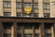 В Госдуме прокомментировали идею Украины попросить НАТО сопровождать ее суда