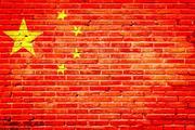 Китай выразил протест из-за публикации в США доклада  об армии КНР
