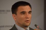 Глава МИД Украины отреагировал на приглашение Путина в Австрию