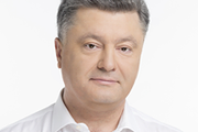 Порошенко сообщил о начале процедуры разрыва соглашения о дружбе Украины с РФ