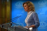 МИД РФ: Провокации Запада нанесут удар по стабилизации обстановки в Сирии