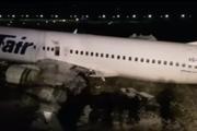 Сотрудник аэропорта Сочи умер, спасая пассажиров горящего лайнера