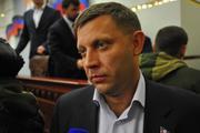 Названо предполагаемое место закладки бомбы, убившей главу ДНР Захарченко