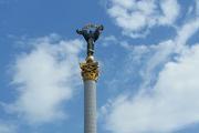 На Украине рассказали об опасности прекращения договора о дружбе с РФ