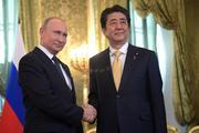 РФ предложила Японии мирный договор без предварительных условий