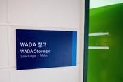 Комитет WADA по соответствию порекомендует восстановить РУСАДА