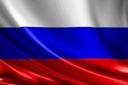 Россия вошла в число стран с самым высоким уровнем развития