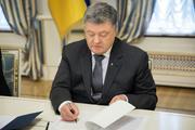 В силу вступил указ Порошенко о прекращении договора о дружбе с Россией