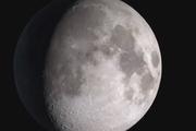 Фото: во Владивостоке ищут причину Лунного затмения