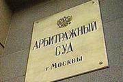 Банк «Югра» признан банкротом
